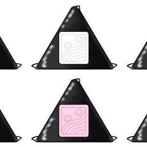 おむすびケーキの人気フレーバーと種類は?賞味期限はいつまで?