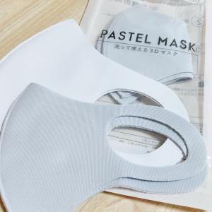 パステルマスクとぴたマスクの口コミ!涼しくて息苦しくない夏用マスクはどっち?