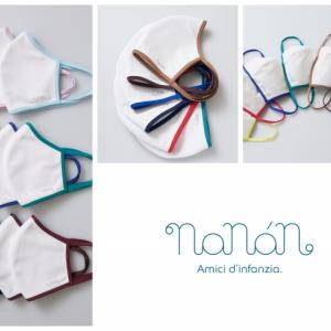 ナナンの究極のマスクいつ発売?通販購入方法やAmazon楽天での販売は?