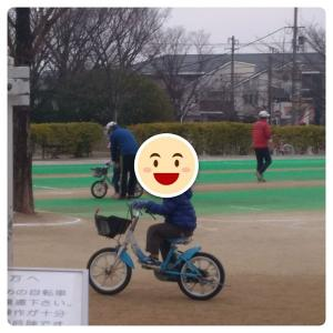 自転車に乗れるようになった!
