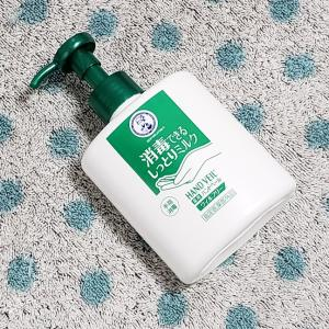 ハンドベール ウィルフリーミルクは保湿と消毒のできるハンドミルクだぞ★