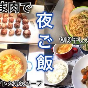 【簡単料理】夜ご飯で節約レシピ♡豚こま柔らか野菜たっぷり酢豚定食!!中華