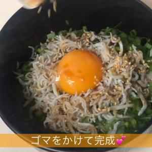 冬休みのお昼ごはん何食べる?節約!お昼こをはんチャレンジ☆北海道の長い冬休みのお昼ごはん代を1食150円以内で!