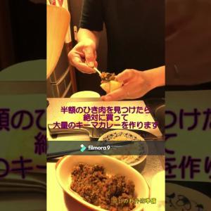 兼業主夫がゆるく節約料理をする動画~1日目~