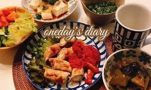 【vlog】ちくわでボリュームアップ、節約夜ご飯、主婦の日常