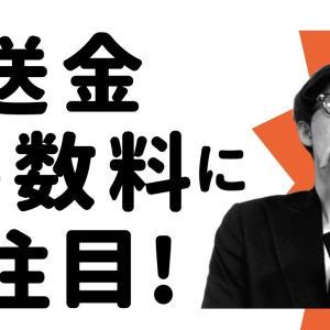 【問題解決】経費節約術!!意外とビルメンじゃなくても効果大