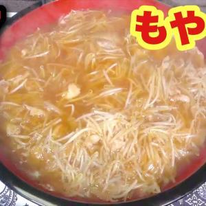 【大食い】総重量6.7kg!超節約料理!何と千円以内で作れます!もやし丼を作って食べる!【カワザイル】【河田大志】