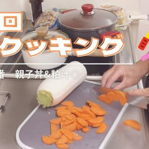 【料理】第二回パパクッキング!目指せ料理男子! / 献立 / レシピ / 節約料理