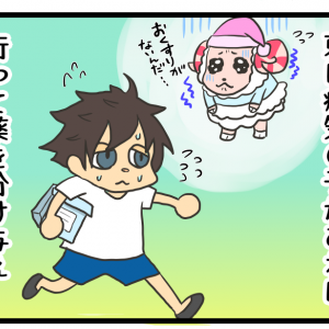 【あつ森日記】よたこ怒りのデスロード!