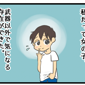 駄菓子屋クライシス【その5】