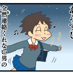 不成立恋愛回顧録【始ノ弍】
