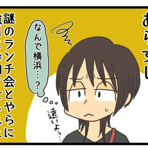 不成立恋愛回顧録【鹿Ⅱ】