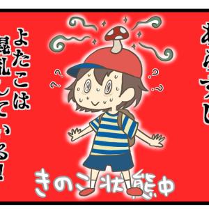 不成立恋愛回顧録【鹿終】