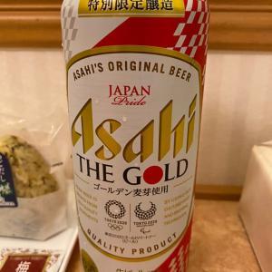 特別限定醸造のアサヒ・ザ・ゴールド