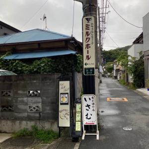 千葉からの鎌倉旅行:その2