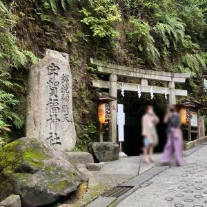 千葉からの鎌倉旅行:その4