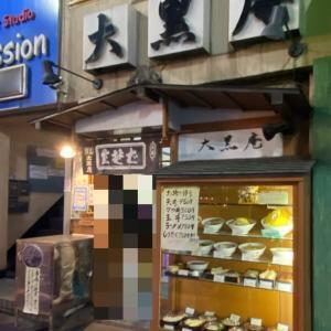 平塚:大黒庵のラーメン