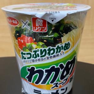 サンヨー食品:わかめスープ味ラーメン