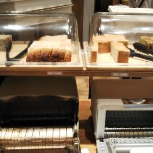 赤池(日進)_Green Bakery SALAD&TOAST #パン食べ放題(2019年8月の土曜日)