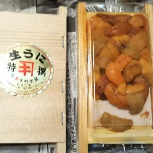 【ふるさと納税】北海道釧路市_生うに #さとふる(2019年11月)
