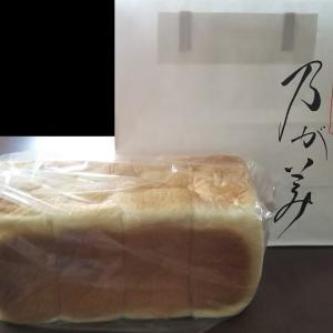 栄(中区)_乃が美(はなれ栄店)#高級食パン(2020年3月の日曜日)