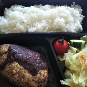 藤が丘(名東区)_キッチン心 #ハンバーグ弁当(2020年5月の土曜日)
