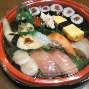 一社_銀のさら(名東店) #宅配寿司(2020年6月のディナー)