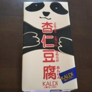 KALDI_ パンダ杏仁豆腐 #杏仁豆腐(2020年7月)
