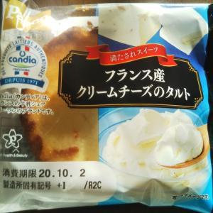 Pasco_クリームチーズのタルト#菓子パン(2020年9月)