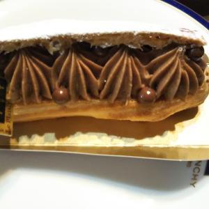 東山公園_ル・プレジール・デュ・パン(東山本店) #ケーキ(2020年11月の土曜日)