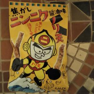 KALDI_ 焦がしニンニク醤油味ノリ天 #おつまみ(2020年12月)