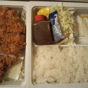 新宿(名東区)_かつ雅(高針店) #とんかつ弁当(2021年2月の土曜日ディナー)