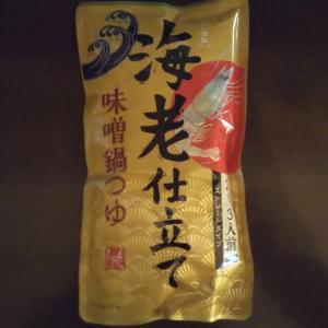 KALDI_海老仕立て味噌鍋つゆ #もへじ(2020年)