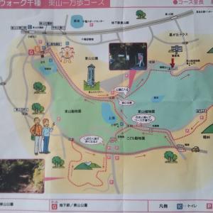 東山一万歩コースを星ヶ丘から歩いてみた【前半】(2021年5月)
