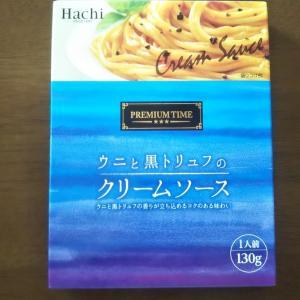 業務スーパー_Hachi ウニと黒トリュフのクリームソース #パスタソース(2021年9月)