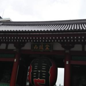 東京 ~夏の家族旅行1日目【浅草・上野・両国 他】~ 2泊3日(2019年8月)