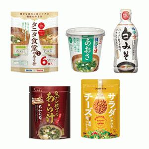 【モラタメ】マルコメ☆マルコメ みそ汁バラエティセット 5種15点