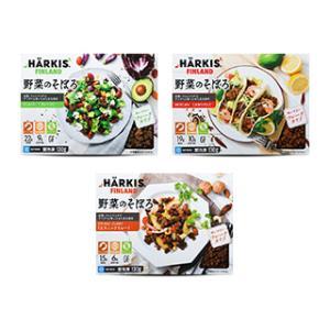 [コピー]【モ】ひかり味噌☆「HARKIS®(ハーキス) FINLAND 野菜のそぼろ 3種12