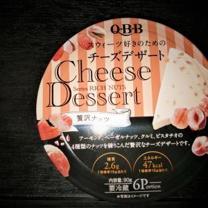 【モラタメ】六甲バター☆チーズデザート 贅沢ナッツ6P×12個