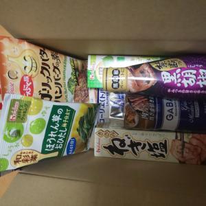 【モラタメ】ハウス食品☆いつもの食事を引き立てるハウス食品バラエティセット