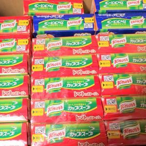 【モラタメ】味の素☆ クノール® カップスープ 完熟トマトのポタージュセット 2種20点