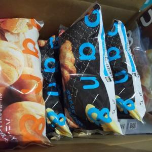【モラタメ】スタイルブレッド☆Pan&(パンド)冷凍パン 至福のクロワッサンを楽しむセット