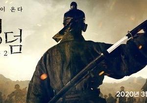チュ・ジフン主演「キングダム」シーズン2、来年3月に韓国で公開決定…予告ポスターに注目