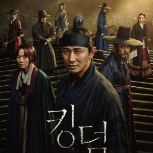 チュ・ジフン主演「キングダム2」迫力あふれるメインポスターを公開…3月13日より放送開始