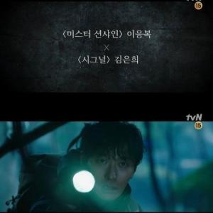 チョン・ジヒョン&チュ・ジフン出演、新ドラマ「智異山」ミステリアスな雰囲気の予告映像を公開