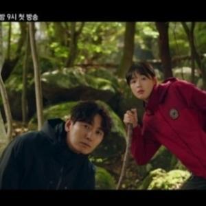 チョン・ジヒョン&チュ・ジフン出演、新ドラマ「智異山」予告映像第2弾を公開…韓国で10月23日に放送開始