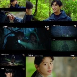 チョン・ジヒョン&チュ・ジフン出演、新ドラマ「智異山」予告映像第3弾を公開