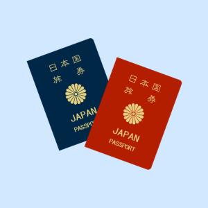 パスポートの有効期限、5年用と10年用どっちで作る?