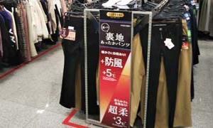 しまむらの服・商品が何気に質が上がっていてコスパが高いような気がする