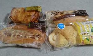 コンビニのファミマのパンが美味しいのでおすすめ。